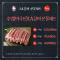 맛뜨락 수입 미국산(LA갈비) 선물세트 대,중,소